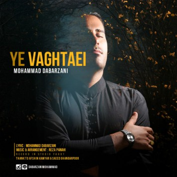 دانلود آهنگ یه وقتایی از محمد دبرزنی با لینک مستقیم (sakhamusic.ir)3Mohammad Dabarzani Ye Vaghtaeisakhamusic.ir 355x355