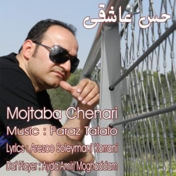 Mojtaba Chenari - Hesse Asheghi