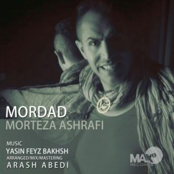 Morteza Ashrafi - Mordad