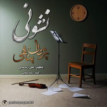 Pezhman Panahi - Neshouni