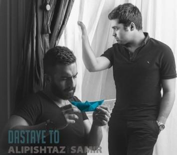 Ali Pishtaz & Samir - Dastaye To