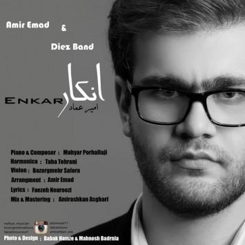 Amir Emad - Enkar