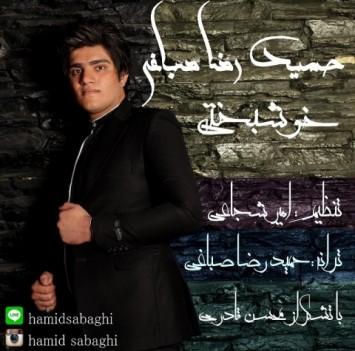 دانلود آهنگ خوشبختی از حمیدرضا صباغی با لینک مستقیم (sakhamusic.ir)4Hamid Reza Sabaghi Khoshbakhtisakhamusic.ir 355x351