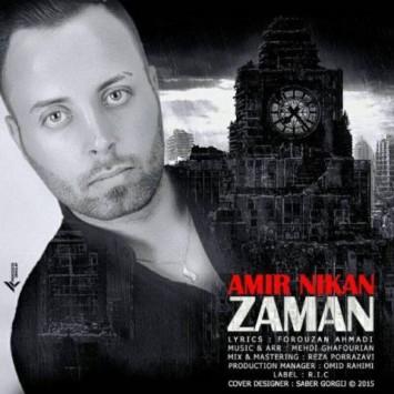 دانلود آهنگ زمان از امیر نیکان با لینک مستقیم (sakhamusic.ir)5Amir Nikan Zamansakhamusic.ir 355x355