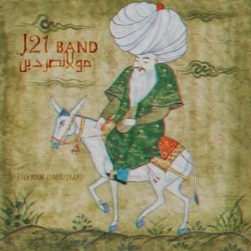 دانلود آهنگ مولا نصردین از J21 Band با لینک مستقیم (sakhamusic.ir)5J21 Band Molla Nasreddin e1438782467167sakhamusic.ir 355x355