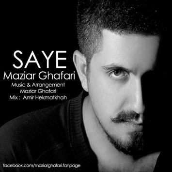 Maziar Ghafari - Saye