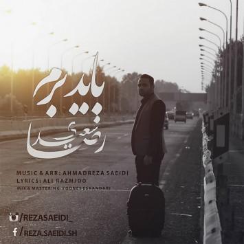 (sakhamusic.ir)5Reza Saeidi Bayad Beramsakhamusic.ir 355x355 - دانلود آهنگ باید برم از رضا سعیدی با لینک مستقیم