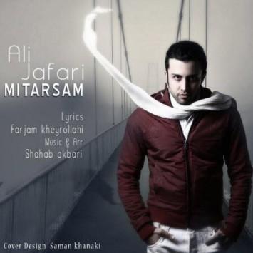 دانلود آهنگ میترسم از علی جعفری با لینک مستقیم (sakhamusic.ir)6Ali Jafari Mitarsamsakhamusic.ir 355x355