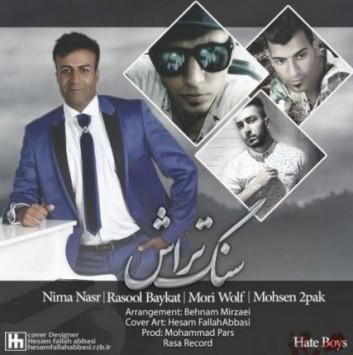 Nima Nasr Ft Rasool Baykat - Sang Tarash