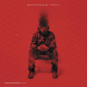 (sakhamusic.ir)6Various-Artists-Motafeghin-Vol-1sakhamusic.ir
