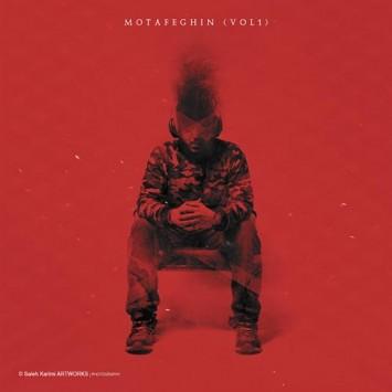 Various Artists - Motafeghin Vol 1 دانلود آهنگ جدید صادق به نام پالس
