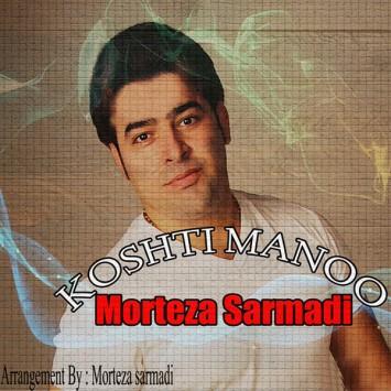 Morteza Sarmadi - Koshti Mano