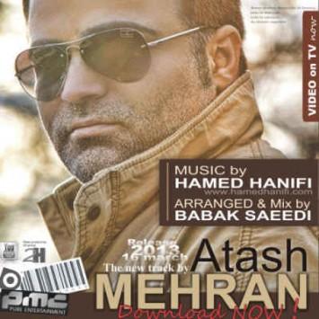 دانلود آهنگ با من قدم بزن از مهران آتش با لینک مستقیم (sakhamusic.ir)8Mehran Atash Ba Man Ghadam Bezansakhamusic.ir 355x355