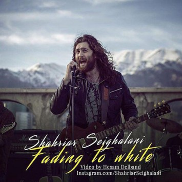 دانلود آهنگ Fading To White از شهریار صیقلانی با لینک مستقیم (sakhamusic.ir)8Shahriar Seighalani   Fading To White.mp3sakhamusic.ir 355x355