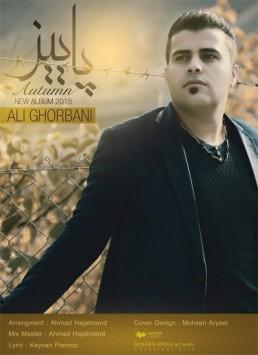 Ali Ghorbani - Paeiz