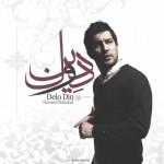 دانلود آهنگ دل و دین از حامد بهداد با لینک مستقیم
