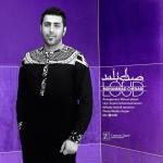 دانلود آهنگ با صدای بلند از محمد چناری با لینک مستقیم