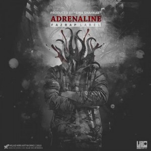 sakhamusic - adernalin