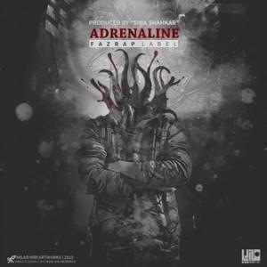 sakhamusic - adernalin