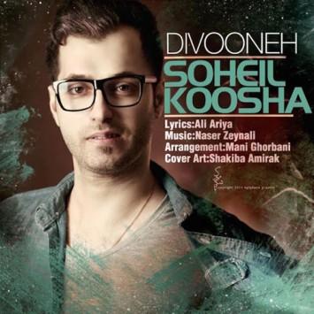 دانلود آهنگ دیوونه از سهیل کوشا با لینک مستقیم (sakhamusic.ir)11Soheil Koosha Divoonehsakhamusic.ir 355x355