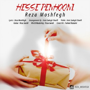 (sakhamusic.ir)12Reza Moshfegh   Hesse Penhooni.mp3sakhamusic.ir 355x355 - دانلود آهنگ حس پنهونی از رضا مشفق با لینک مستقیم
