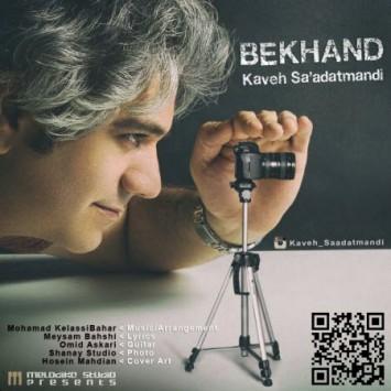 Kaveh-Saadatmandi-Bekhand