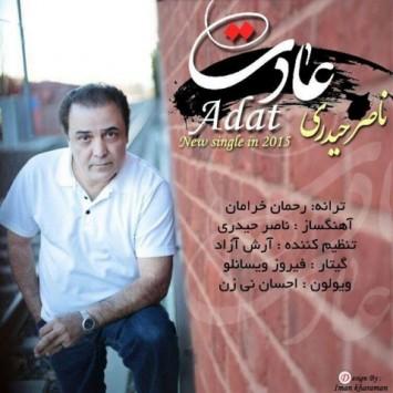 دانلود آهنگ جدید ناصر حیدری به نام عادت
