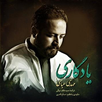 Mehdi-Abbasi-Yadegari