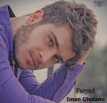 دانلود آهنگ فریاد از ایمان غلامی با لینک مستقیم (sakhamusic.ir)23Iman Gholami Faryad 450x434sakhamusic.ir 355x342