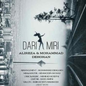 Alireza Dehghan - Dari Miri (Ft Mohammad Dehghan)