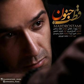 (sakhamusic.ir)25Majid Rostami Ghotbe Jonoonsakhamusic.ir 355x355 - دانلود آهنگ قطب جنون از مجید رستمی با لینک مستقیم