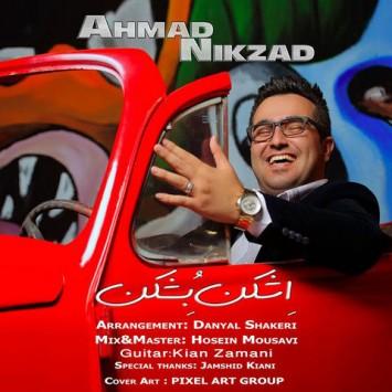 http://sakhamusic.ir/wp-content/uploads/2015/09/(sakhamusic.ir)26Ahmad Nikzad - Eshkano Beshkansakhamusic.ir-355x355.jpg