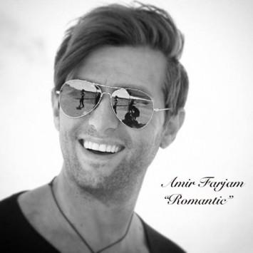 Amir Farjam - Romantic دانلود آهنگ جدید امیر فرجام به نام رمانتیک