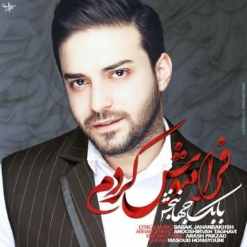 Babak Jahanbakhsh - Faramoosh Kardam دانلود آهنگ جدید بابک جهانبخش به نام فراموش کردم