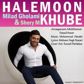 Milad Gholami - Halemoon Khube دانلود آهنگ جدید میلاد غلامی به نام حالمون خوبه
