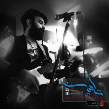 دانلود آهنگ بر باد رفته از شاهین آسنا با لینک مستقیم (sakhamusic.ir)26Shahin Asna Bar Bad Raftehsakhamusic.ir 355x355