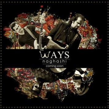 The Ways - Naghashi دانلود آهنگ جدید The Ways به نام نقاشی