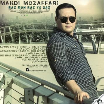 دانلود آهنگ باز من باز یه ساز از مهدی مظفری با لینک مستقیم (sakhamusic.ir)29Mahdi Mozaffari Baz Man Baz Ye Sazsakhamusic.ir 355x355