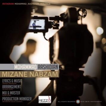دانلود آهنگ جدید محمد رشیدیان به نام میزنه نبضم