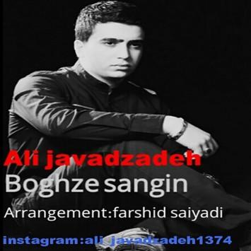 (sakhamusic.ir)4Ali Javadzadeh   Boghze Sangin.mp3sakhamusic.ir 355x355 - دانلود آهنگ بغض سنگین از علی جوادزاده با لینک مستقیم