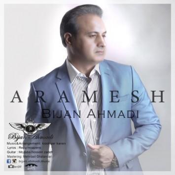 دانلود آهنگ جدید بیژن احمدی با عنوان آرامش