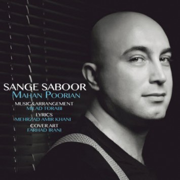 دانلود آهنگ سنگ صبور از ماهان پوریان با لینک مستقیم (sakhamusic.ir)4Mahan Poorian Sange Saboorsakhamusic.ir 355x355