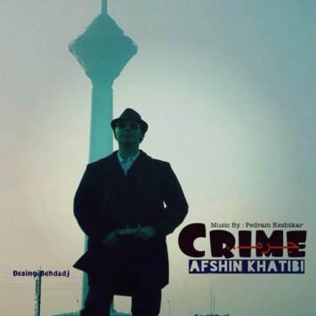 دانلود آهنگ جدید افشین خطیبی به نام جرم