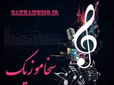 آهنگ محمد رشیدیان ن�سم