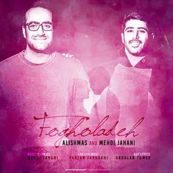 Alishmas-Mehdi-Jahani-Fogholadeh