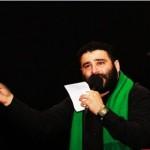 دانلود روضه شام غریبان از سید مهدی میرداماد با لینک مستقیم