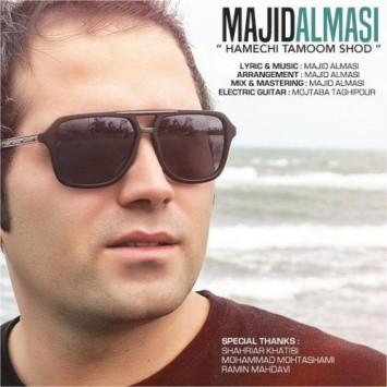 دانلود آهنگ همه چی تموم شد از مجید الماسی با لینک مستقیم (sakhamusic.ir)111444595269sakhamusic.ir 355x355