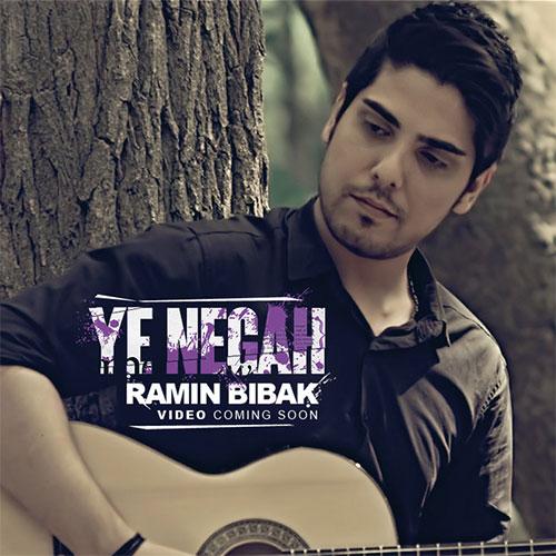 دانلود آهنگ یه نگاه از رامین بی باک با لینک مستقیم (sakhamusic.ir)28Ramin Bibak Ye Negahsakhamusic.ir