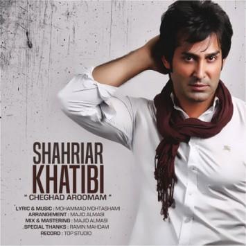 (sakhamusic.ir)2Shahriar Khatibi Cheghad Aroomamsakhamusic.ir 355x355 - دانلود آهنگ چقد آرومم از شهریار خطیبی با لینک مستقیم
