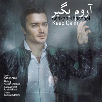 دانلود آهنگ آروم بگیر از اشکان خشایی با لینک مستقیم (sakhamusic.ir)3Ashkan Khashaei Aroom Begirsakhamusic.ir 355x355